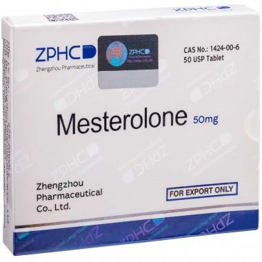 Masterolone Мастеролон 50 мг, 50 таблеток, ZPHC